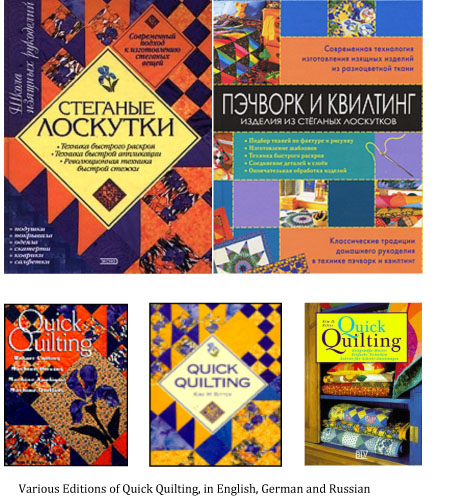 Various editions of Quick Quilting